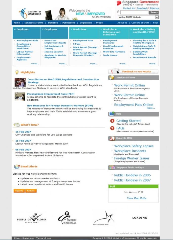 2006年的新加坡人力部網站截圖