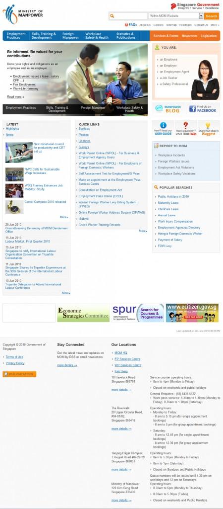 2010年的新加坡人力部網站截圖