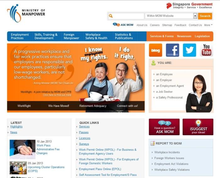 2013年的新加坡人力部網站截圖